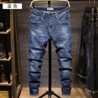 秋冬款蓝色牛仔裤男修身弹力青年小脚裤子韩版潮流复古做旧男裤厚T1046 蓝色