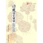 大夏��系・�意�Z文�n�V――王崧舟十年�典�n堂����c品悟