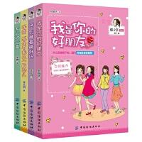 蒋多多日记:全4册