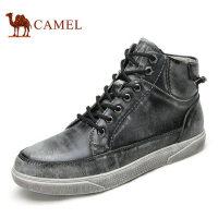 camel骆驼男鞋 秋季新品 时尚舒适高帮滑板鞋潮流休闲男士皮鞋
