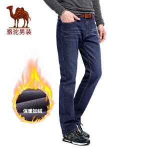 骆驼男装 2017年冬季新款男青年加绒加厚微弹中腰直筒水洗牛仔裤