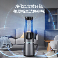 美的(Midea)无叶风扇AMS150E-SJR(玄武灰) 空气净化器智能家用纳凉取暖 除甲醛 净离子四合一净化器