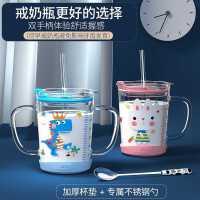 儿童牛奶杯带刻度防摔玻璃喝奶吸管杯微波炉可加热宝宝冲奶粉专用