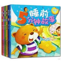 幼儿绘本宝宝365夜睡前故事书 0-3-6岁儿童睡前5分钟故事.蓝天卷早教少儿读物畅销书籍7-8-10岁童话小学生一二