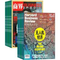 哈佛商业评论加商界组合全年订阅2019年11月起订 杂志铺