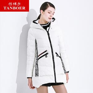 坦博尔2017新款羽绒服女中长款斗篷型韩版时尚连帽羽绒外套TB8688