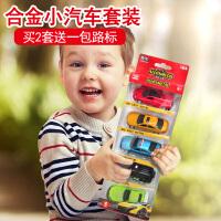 合金玩具车小汽车套装男孩迷你警车回力警察车宝宝汽车模型口袋车