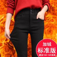 加绒打底裤女外穿加厚2018秋冬新款黑色裤子韩版高腰百搭小脚加长
