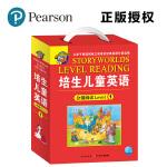 培生儿童英语分级阅读 Level 1