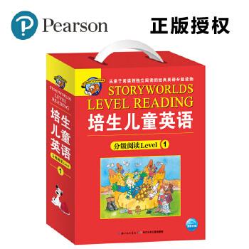 培生儿童英语分级阅读 Level 1 由全球领先的教育出版集团培生倾力打造的,专为3-12岁英语学习者设计的一套培养孩子从亲子阅读到独立阅读的经典英语分级读物。