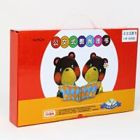 公文式教育:儿童益智手工书礼盒装(2-4岁) 独家特供KUMON品牌文具(套装共6册)