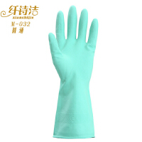 纤诗洁M032普通款防水护手家务乳胶手套