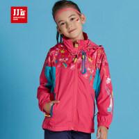 JJLKIDS季季乐童装女童外套秋季新款中大童冲锋衣GQW61236