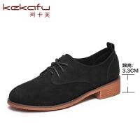 珂卡芙新款时尚优雅单鞋981108097