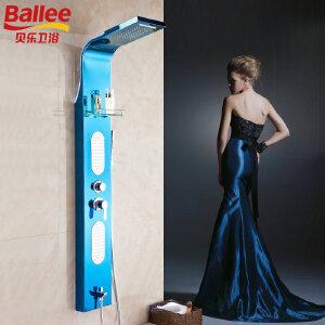 贝乐BALLEEW0078P淋浴屏花洒套装304不锈钢瀑布花洒多功能淋浴柱