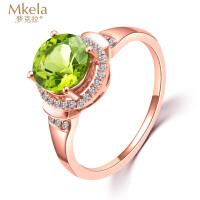 梦克拉 18k金玫瑰金钻石橄榄石戒指 群镶钻戒女 朝气蓬勃