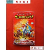 【二手9成新】虹猫蓝兔七侠传(36VCD 108集全) 【缺第一册35合售