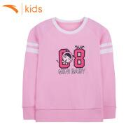 安踏女小童套头卫衣宝宝秋装儿童打底衫长袖T恤女孩上衣36739701