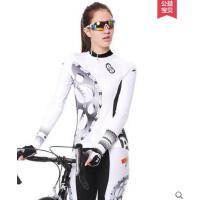 骑行服长袖套装男女自行车服山地车装备 骑行裤  可礼品卡支付