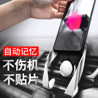 Liweek 车载手机支架 导航手机通用支架 吸盘式自动锁车用支架 仪表台车载支架 iphone7 苹果 6splus