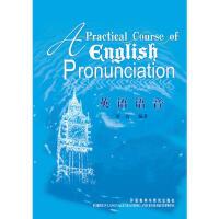 【二手旧书8成新】英语语音 屠蓓 9787560020570