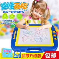 琪趣 超大号儿童画画板磁性彩色写字板小黑板涂鸦板宝宝1-3岁2玩具礼物