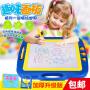 【跨品牌2件5折】琪趣 超大号儿童画画板磁性彩色写字板小黑板涂鸦板宝宝1-3岁2玩具礼物