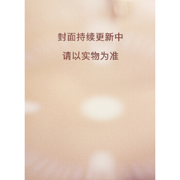 预订 Zara Composition Notebook: Wide Ruled Composition Notebook Mermaid Scale [ISBN:9781089008934] 美国发货无法退货 约五到八周到货