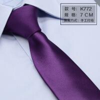 新男士正装领带新款面试领带男士正装商务 新郎伴郎结婚7CM礼盒装韩版窄学生领带u0