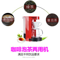 咖啡机 现磨家用美式咖啡壶 小家电全自动泡茶机滴漏式小型咖啡机CM-