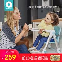 apramo宝宝餐椅婴幼儿童小孩吃饭餐桌座椅子轻便携式可折叠多功能