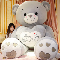 可爱泰迪熊猫抱抱毛绒玩具布娃娃超大公仔女大熊特大号情人节礼物
