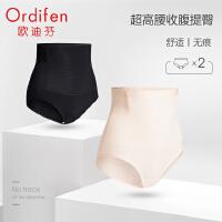 欧迪芬内裤女高腰无痕塑形收小腹吸湿速干透气无痕组合内裤2条装 XK0A63
