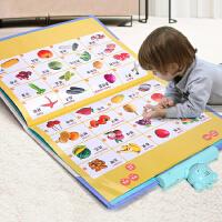 【每满100减50】有声挂图拼音卡片发声语音宝宝幼儿童早教启蒙认知益智玩具识字有声读物