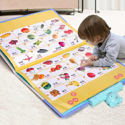 【每满100减50】有声挂图拼音卡片发声语音宝宝幼儿童早教启蒙认知益智玩具识字有声读物 99立减5,满29元全国28省包邮 偏远6省除外