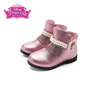 【99元任选3双】迪士尼童鞋女童靴子冬季保暖靴子 YROFS0206K1DB6