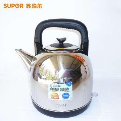 苏泊尔(SUPOR)电热水壶 大容量304不锈钢电热水壶自动断电烧水壶 SWF40C01A 官方旗舰品质 全国联保