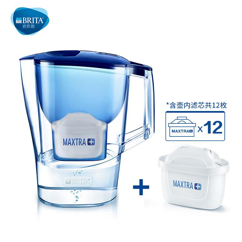 碧然德(BRITA) 过滤净水器 家用滤水壶 净水壶 摩登 Aluna 3.5L蓝色 1壶12芯 德国技术专业滤水,让您饮用卓越品质好水!