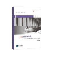 责任与使命――担任上海市政协常委十年的六十个提案