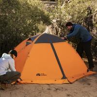 牧高笛户外帐篷防暴雨高山沙漠雪地露营装备雪裙 冷山3plus