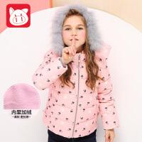 小猪班纳童装女童加厚保暖羽绒服短款2017冬装中大童女童羽绒外套