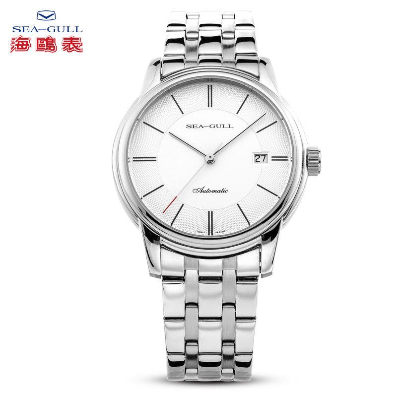 Seagull海鸥男士手表 男表经典复古男士钢带手表自动机械表可用礼品卡支付