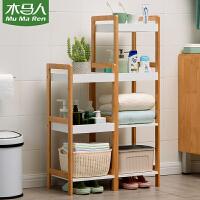 木马人卫生间多层置物架浴室收纳架厕所洗衣机马桶架子洗手间壁挂免打孔