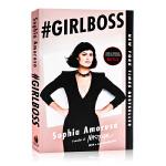 女孩老板 Girlboss 电视剧原著小说 英文原版小说 Sophia Amoruso 女性 成功励志小说