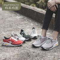 玛菲玛图鞋子女2020潮鞋真皮涂鸦星星厚底休闲运动鞋新款女鞋复古网红秋鞋R003