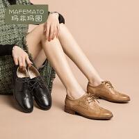玛菲玛图2020春季布洛克女鞋软妹系带小皮鞋女英伦风平底牛津鞋复古单鞋女1789-2DLS