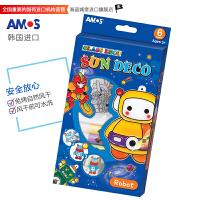 AMOS 韩国进口SD10P6-R 6色儿童DIY玻璃胶画(6色*10.5ML 6款机器人挂件)钥匙扣 玻璃胶 当当自