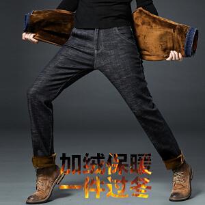 冬季加绒牛仔裤男秋冬款宽松直筒弹力男士休闲长裤加厚男裤子大码