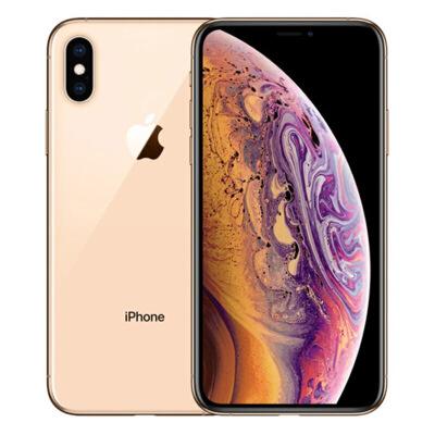 Apple iPhone XS 256G 金色 支持移动联通电信4G手机国行正品,可使用礼品卡支付