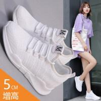秋季内增高女鞋休闲鞋网面透气运动小白鞋女韩版显瘦轻便增高5cm